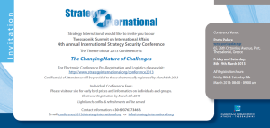 Strategy_International